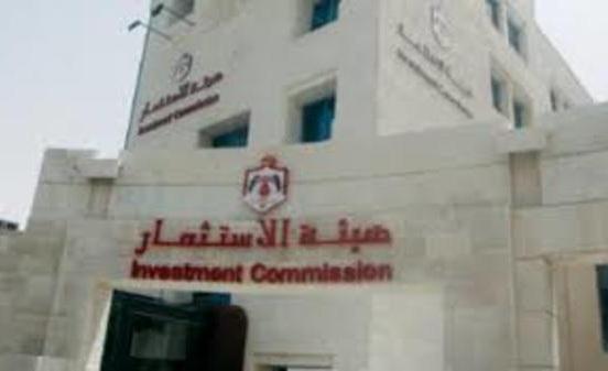 هيئة الاستثمار تنشر عبر موقعها الإلكتروني أسس منح الجنسية