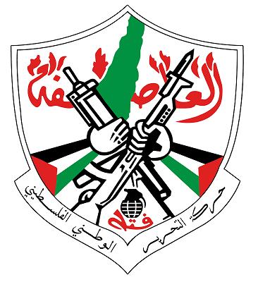 مؤتمر صحفي هام لحركة فتح ظهر اليوم الأربعاء