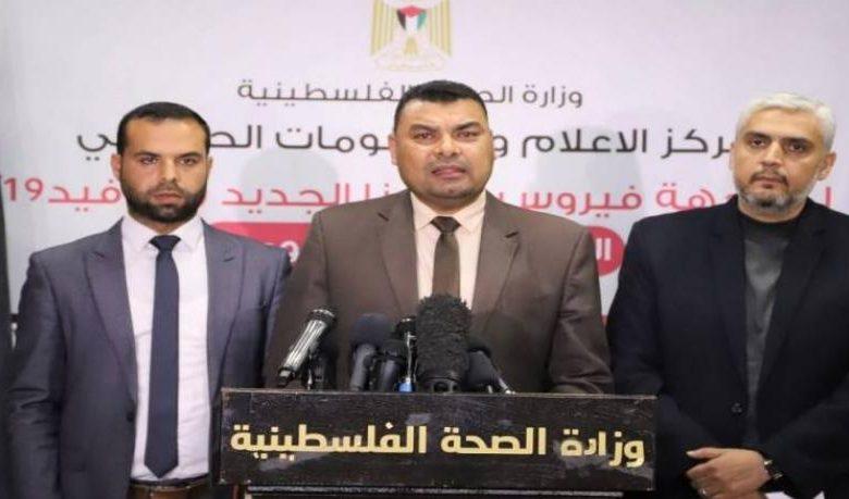 7 إصابات جديدة بفايروس كورونا في قطاع غزة