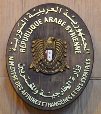 الخارجية السورية تسلم سفيري روسيا وإيران لائحة بأسماء أعضاء لجنة مناقشة الدستور الحالي