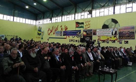 فاعليات وطنية أردنية تؤكد دعمها لمواقف جلالة الملك في حماية المقدسات