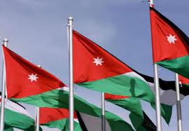 حقوق الإنسان: تجارب مهمة للأردن بمجال تطبيق الاتفاقيات الدولية بإدماجها بقرارات المحاكم الوطنية