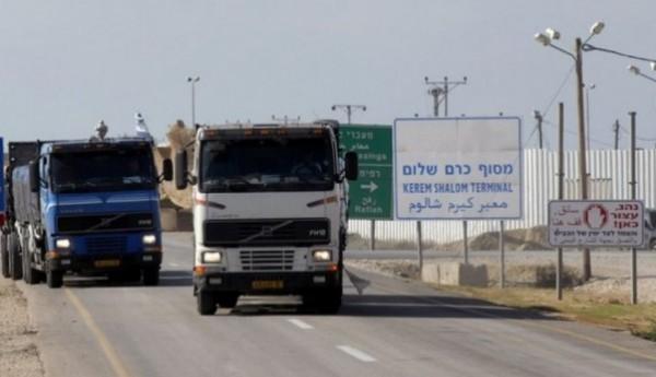 الاحتلال الإسرائيلي يعيد فتح معبر كرم أبو سالم و إيرز ومعبر الكرامة