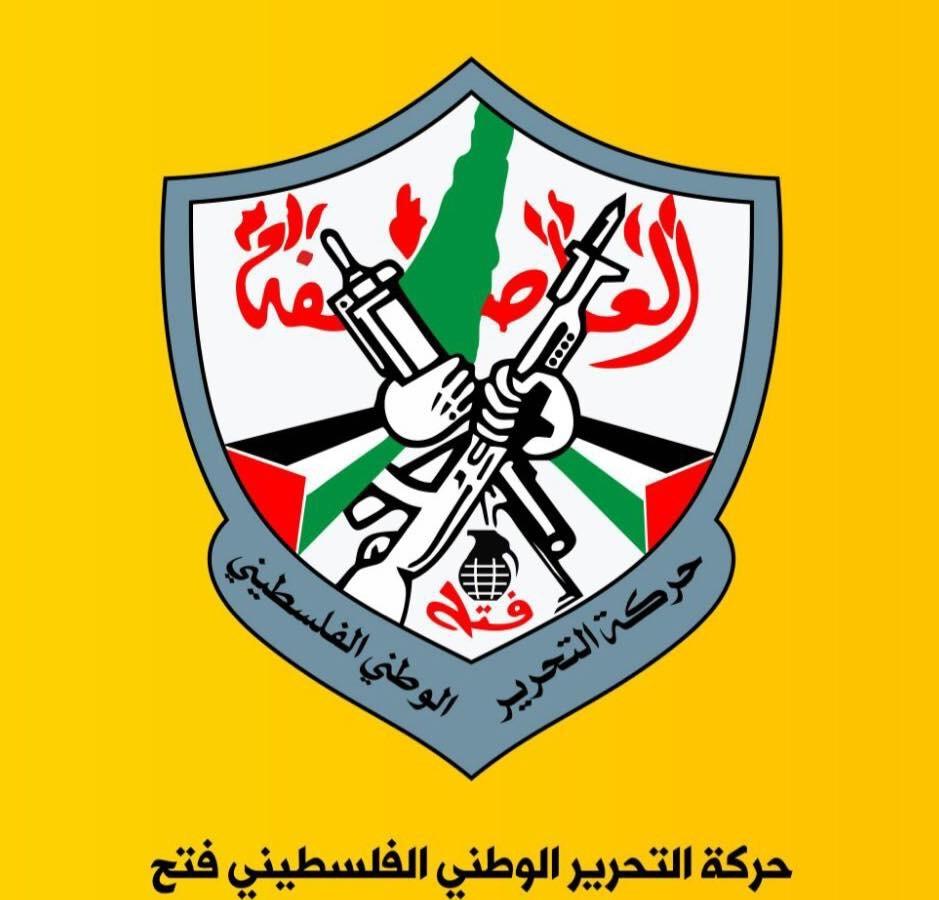 حركة فتح تشيد بموقف المملكة العربية السعودية