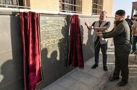 الملك يفتتح بحضور الرئيس الشيشاني مركز الزوار في الصفاوي