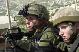 سرقة سلاح ضابطة بجيش الاحتلال