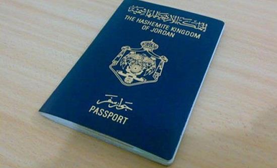 مواطن فقد جواز سفره وهويته ...