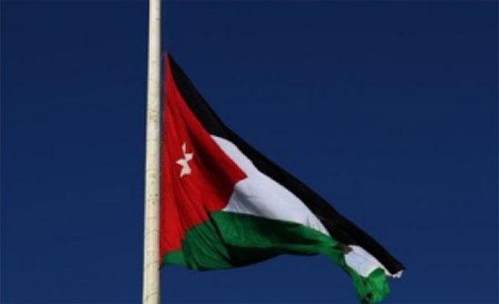 الديوان الملكي ينكس علم السارية حدادا على ضحايا هجوم سيناء الارهابي
