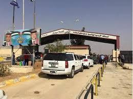 «النـواب» يرحّـب بافتتـاح معبرجابـر و«المحامين» إلى دمشق غدًا