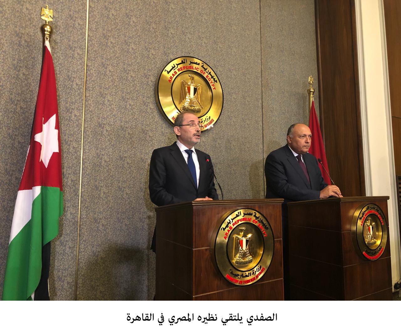 الصفدي يلتقي نظيره المصري في القاهرة