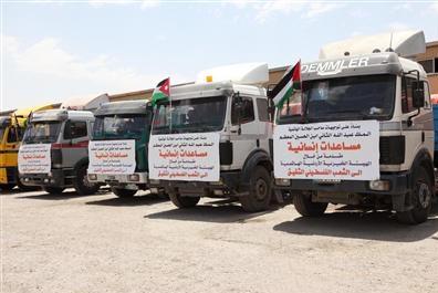 """""""الخيرية الهاشمية"""" تسير قافلة مساعدات انسانية الى قطاع غزة"""
