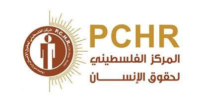 """""""المركز الفلسطيني"""" يدين استخدام قوات الاحتلال القوة المفرطة ضد المتظاهرين السلميين بغزة"""