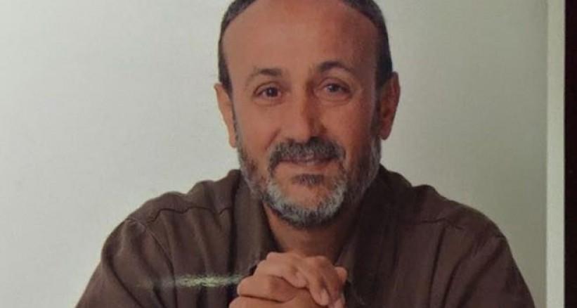 فرنسا تدعو إسرائيل للسماح بدخول برلمانيين فرنسيين للقاء النائب الأسير مروان البرغوثي