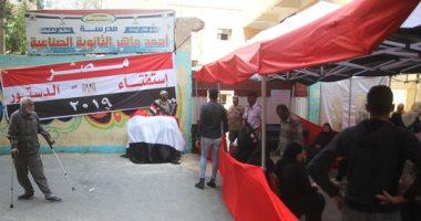 اللجان المصرية المخصصة للاستفتاء على التعديلات الدستورية تفتح أبوابها لإستقبال الناخبين للاستفتاء