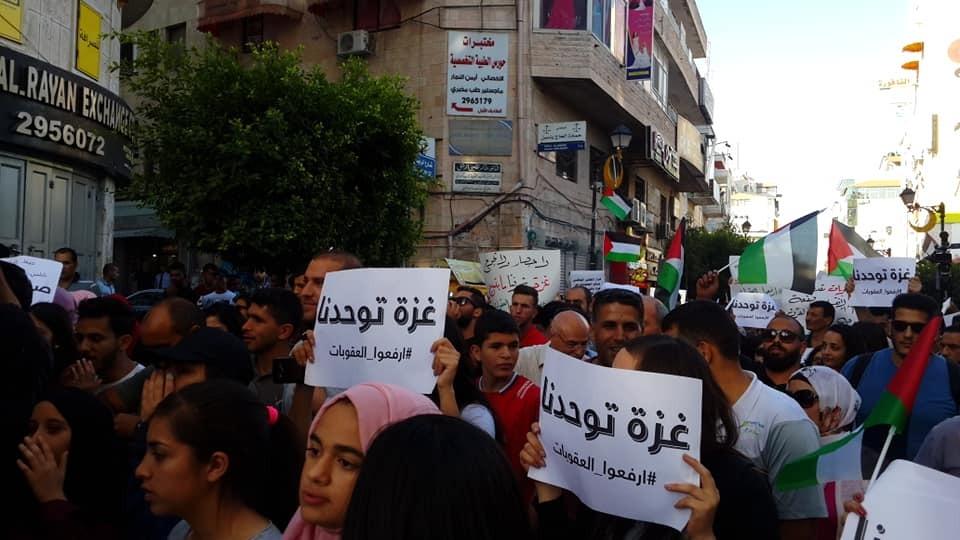 مسيرة حاشدة في رام الله تطالب برفع العقوبات عن غزة