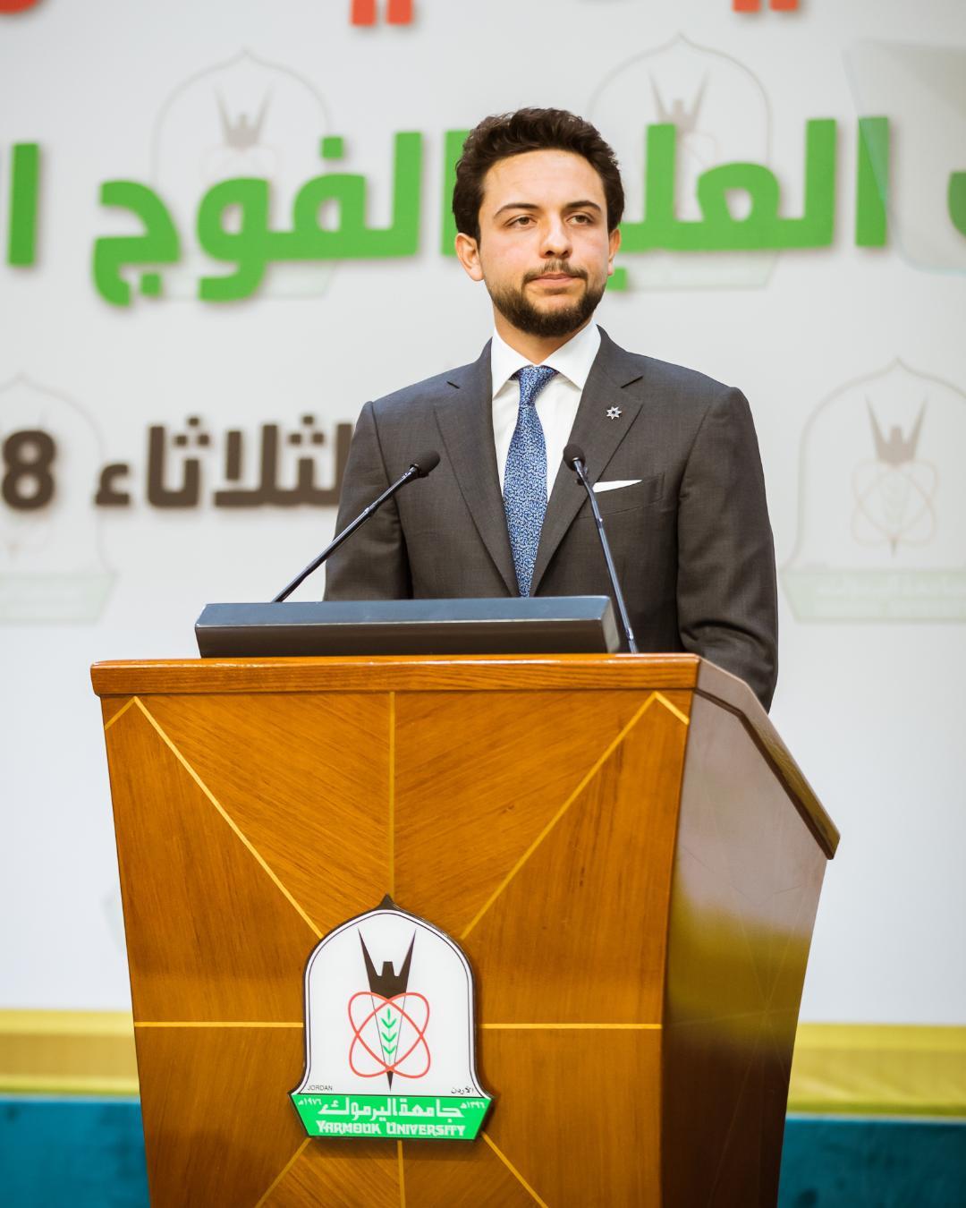 سمو الأمير الحسين بن عبدالله الثاني ولي العهد يرعى تخريج طلبة برامج الدراسات العليا بجامعة اليرموك