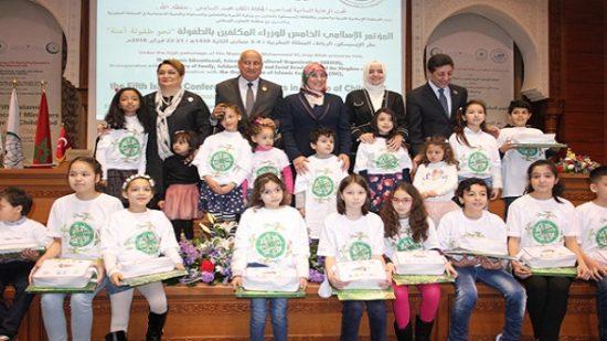 انطلاق أعمال الدورة الخامسة للمؤتمر الإسلامي للطفولة في الرباط