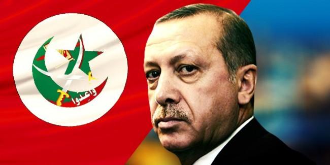 الأسرار الكاملة لإجتماع 21 قيادياً بالجماعة الإخوانية فى أحد فنادق إسطنبول