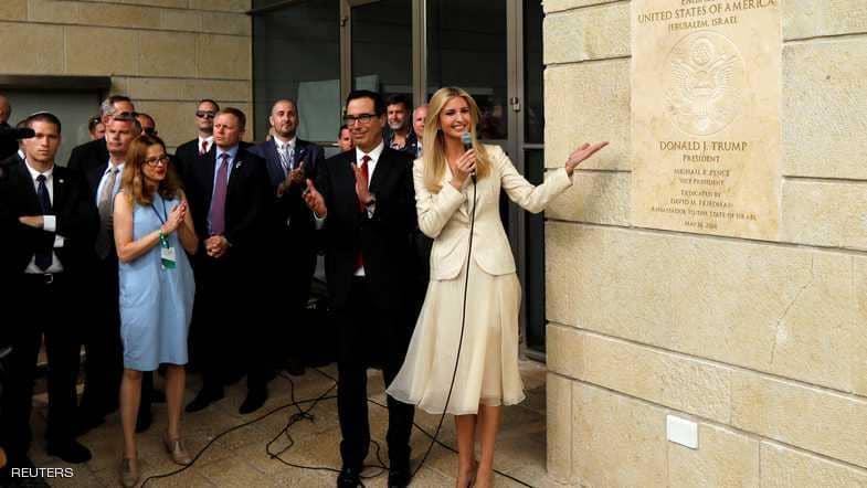 السعودية تجدد رفضها نقل السفارة الأميركية للقدس