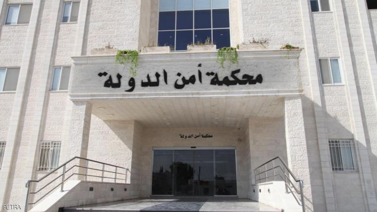 الأردن ينظر في 20 قضية إرهابية وسط إجراءات أمنية مشددة