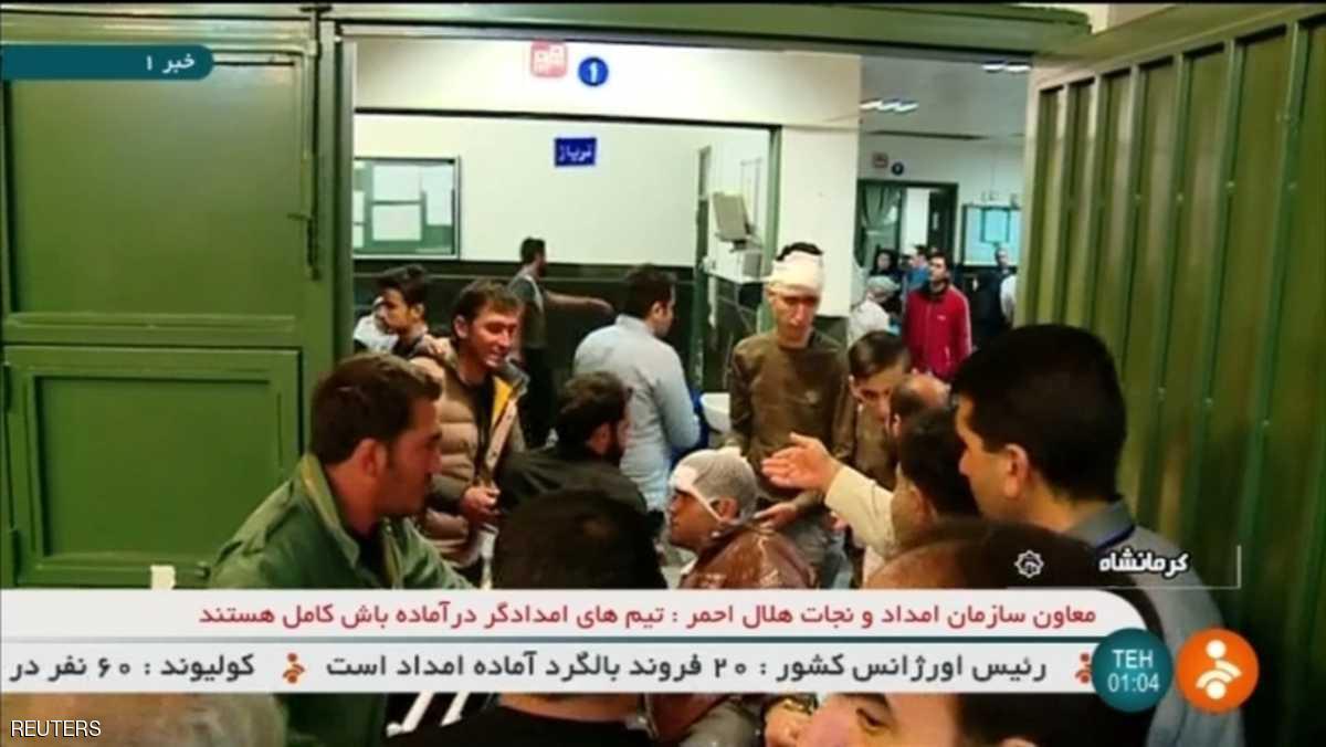 حصيلة جديدة لضحايا الزلزال في إيران