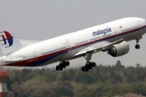 ماليزيا تنشر تقريرا اوليا حول الطائرة المفقودة