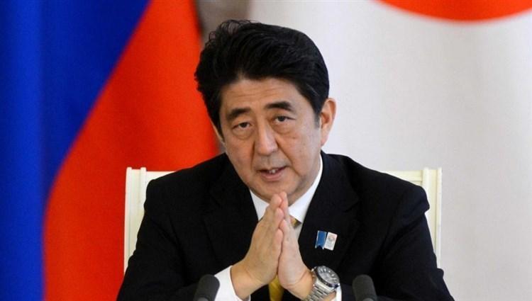 اليابان ترفض ادعاء روسيا بانتهاكها معاهدة الصواريخ النووية