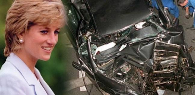 عميل بريطاني سابق يكشف مفاجآت جديدة حول مقتل الأميرة ديانا