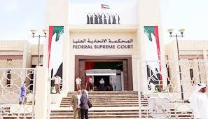 القضاء الإماراتي يحكم لمستثمر أردني ب ٢٥ مليون