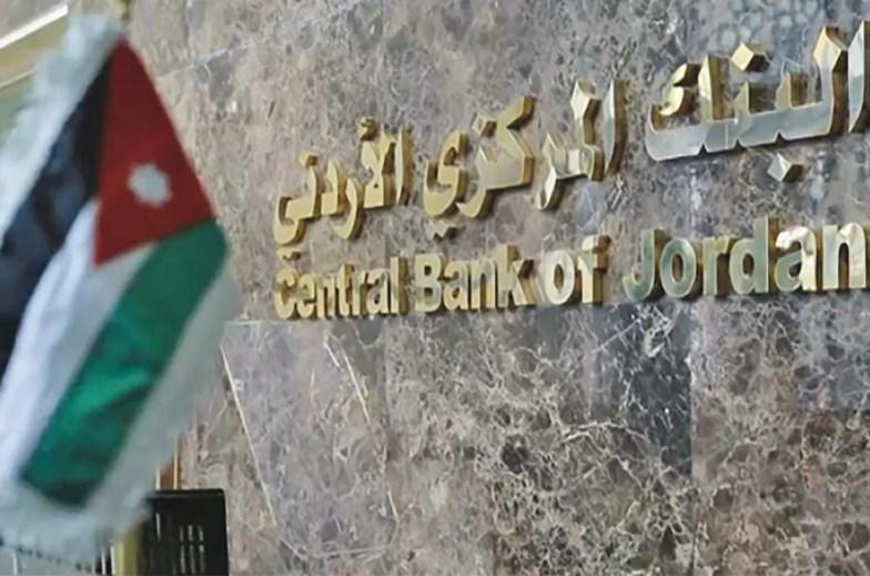 تأجيل فتح البنوك وشركات الصرافة ليوم الاثنين المقبل