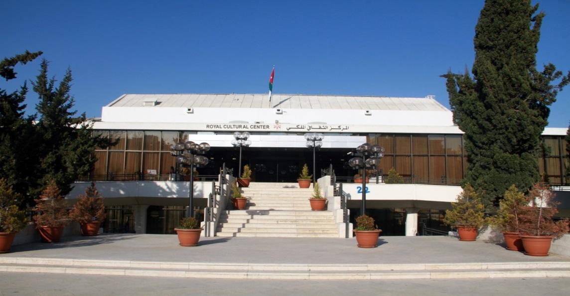 المركز الثقافي يعلن عن فعالياته لشهر شباط الحالي