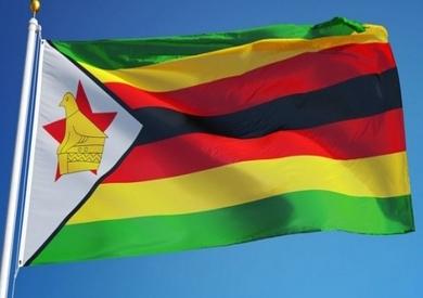 زيمبابوي ترحب بتخفيف عقوبات الاتحاد الأوروبي عليها وتطالب بإلغائها