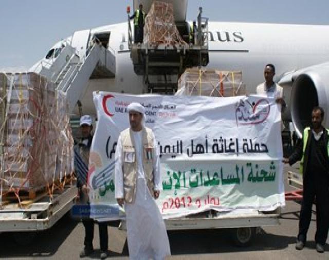 السعودية والإمارات تعلنان خطة مساعدات من 5 نقاط للحديدة باليمن