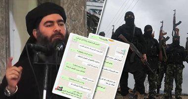 تفاصيل الشفرات السرية لنقل المعلومات داخل التنظيمات الإرهابية
