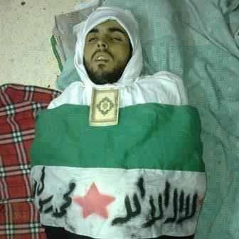 مقتل قياديين من حماس في سوريا