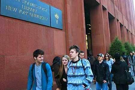 جامعة نيويورك تطلب اعداد مخطط إرهابي