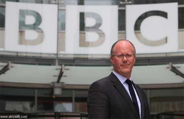 استقالة مدير بي بي سي لفضيحة جنسية