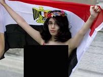 مطالبة إسقاط الجنسية عن متظاهرة عارية ضد الدستور