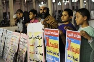 """إيران: تهم """"الغزو الشيعي"""" تسعى لمنع التقارب مع مصر"""