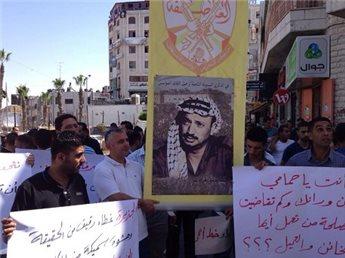 اعتصام أمام مكتب الجزيرة برام الله رفضا للتهجم على الشهيد عرفات