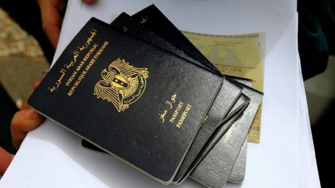 فقدان جواز سفر سوري ...