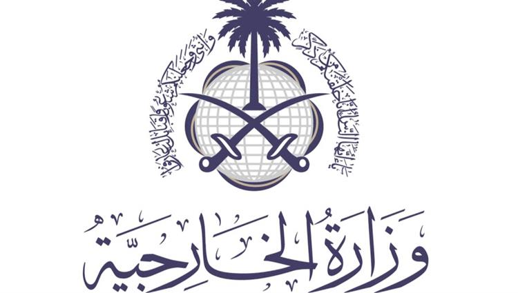 السعودية تدعو لإنهاء الاحتلال الإسرائيلي للأراضي الفلسطينية