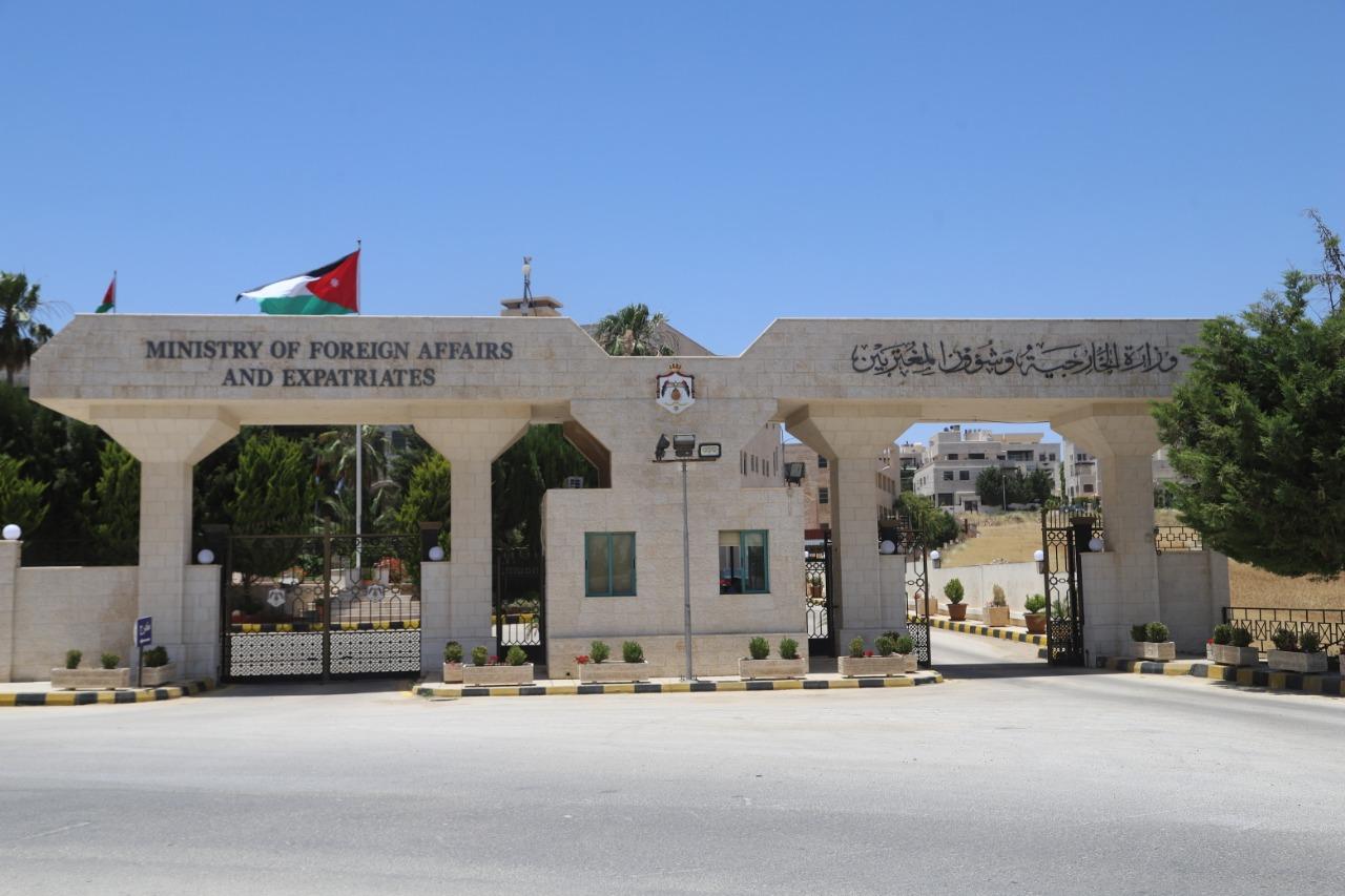 الخارجية: وفاة طالب أردني وإنقاذ آخر تعرضا للغرق في الجزائر