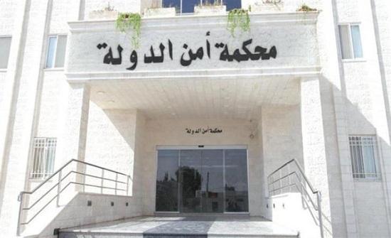 أمن الدَّولة تُصدر حكمًا بالإعدام على قاتل اللواء الحناينة