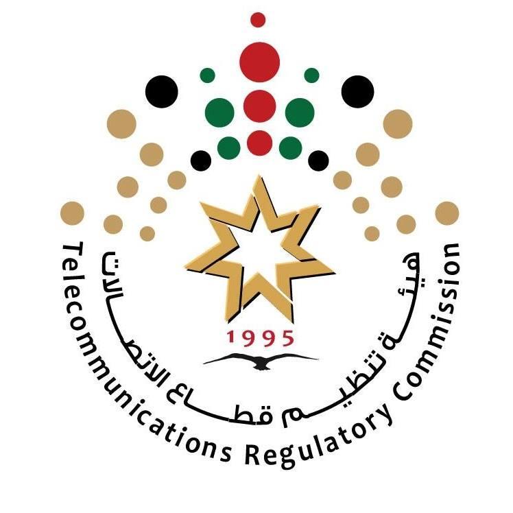 هيئة تنظيم الاتصالات تصدر تقريرها السنوي لعام 2019