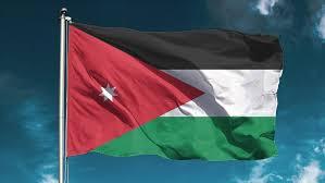 الاردن يشارك بقمة الشرق الأوسط وشمال إفريقيا للابتكار ونقل التكنولوجيا