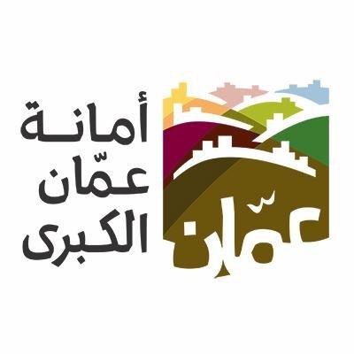 الأمانة: إغلاق نفق السابع اعتبارا من مساء اليوم