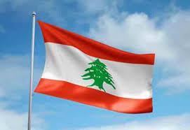 لبنان: تجمعات في بيروت بالذكرى الأولى للاحتجاجات الشعبية