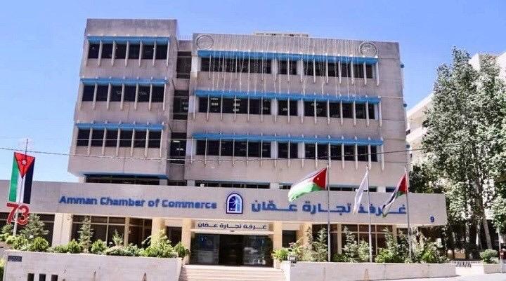تجارة عمان تجري مسحا لمساهمة المرأة في الشركات المسجلة لديها