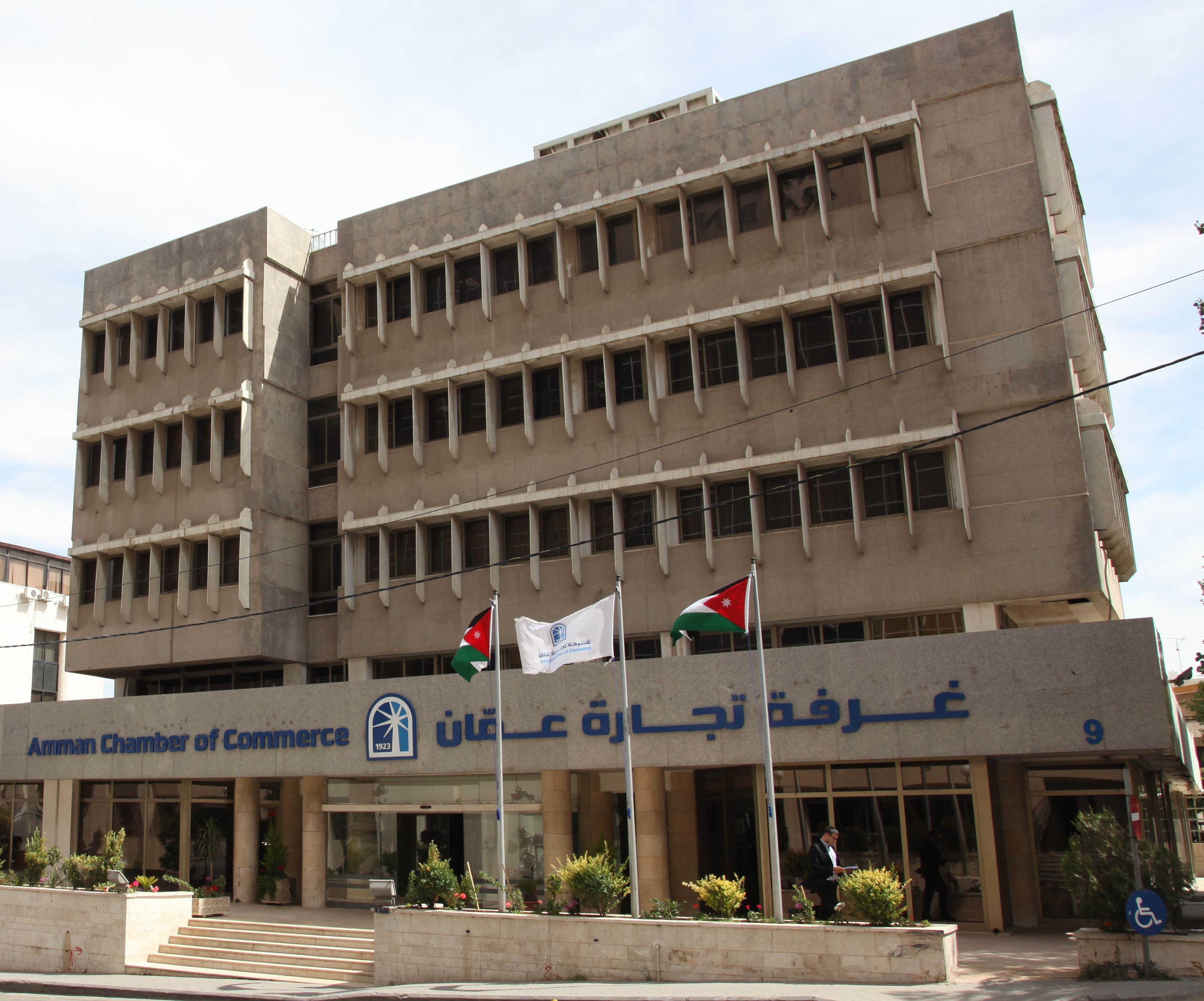 تجارة عمان تسلم وزارة العمل مصفوفة بتحديات ومطالب قطاعات منكوبة بسبب كورونا